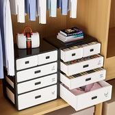 衣柜內衣收納盒分格家用收納箱【櫻田川島】
