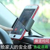 抬頭hud車載手機支架儀表台小車導航支撐架汽車用卡扣式夾手機架『艾麗花園』
