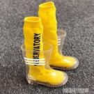 兒童雨鞋男童女童小孩水鞋膠鞋寶寶幼兒園小童小學生透明雨靴套鞋