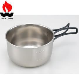 丹大戶外用品【WenLiang】文樑600cc輕量304不鏽鋼碗/登山露營/野炊餐具 ST-2011-2