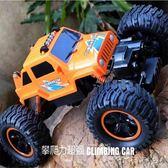 遙控車 兒童玩具車遙控汽車攀爬車大腳車超大賽車電動男孩玩具四驅越野車 卡卡西