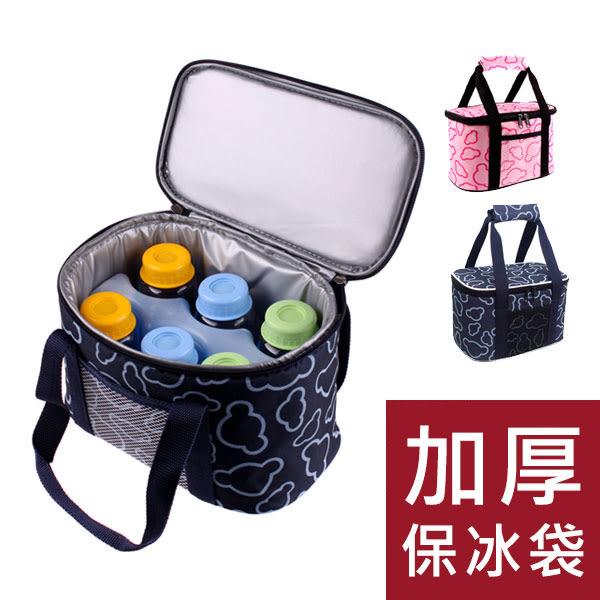 【現貨】手提加厚保冰袋/保溫袋/保冰便當袋/保冰飲料袋/戶外旅遊/野餐袋/手提袋