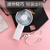 小風扇 迷你可充電便攜式usb隨身靜音手拿女大風力小型風扇 KB4322【野之旅】TW
