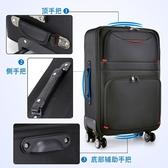 行李箱摩爾伽大容量男學生拉杆箱牛津布萬向輪密碼旅行箱皮箱28寸(免運快出)