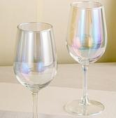 酒杯 紅酒杯6只套裝家用創意大號水晶玻璃葡萄醒酒器2個奢華高腳杯酒具【快速出貨八折搶購】