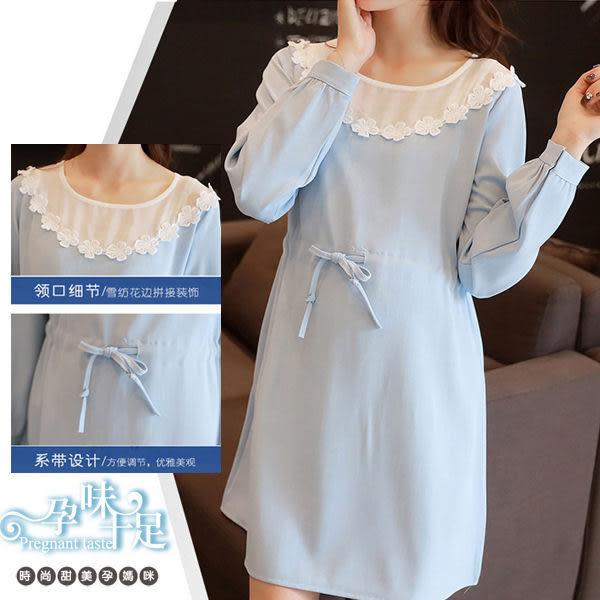 *孕婦裝*優雅氣質縮腰設計微透膚花朵造型孕婦洋裝 藍----孕味十足【CNH8623】
