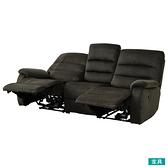 ◎布質3人用電動可躺式沙發 BELIEVER2 DBR NITORI宜得利家居