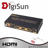 DigiSun AHU272 4K HDMI 2.0 轉HDMI+音訊擷取器(HDMI+SP