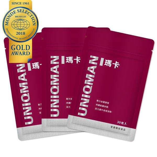 UNIQMAN-瑪卡(3袋組)(30顆/袋)