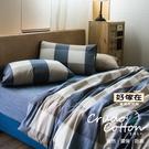 床包/雙人加大尺寸-180x186cm-水洗棉-灰藍-028012603-無印風-好傢在
