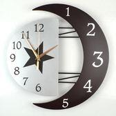 鐘表掛鐘客廳個性創意鐘表家用時尚簡約靜音掛表臥室家用石英時鐘·liv
