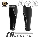 瑪榭 透氣壓力小腿套(單支入) 台灣製 MS-21584