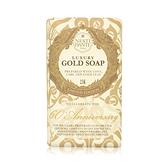 義大利 Nesti Dante 佛羅倫斯手工皂 黃金能量皂 限量版 250g【美人密碼】
