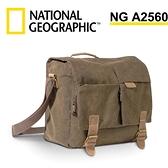 24期零利率 國家地理 National Geographic NG A2560 非洲系列 相機包