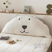 ins床頭板靠墊軟包床上可拆洗靠枕兒童可愛大靠背沙發抱枕床靠背 衣櫥秘密