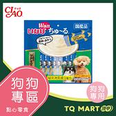 INABA汪啾嚕 犬用肉泥 雞肉+鮪魚綜合口味 量販包【TQ MART】