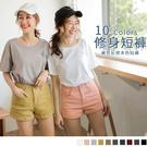 褲款不緊身可修飾大腿線條讓整體比例佳,  多達10色可選擇,依照日常穿搭做搭配