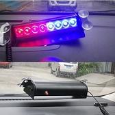 警示燈 汽車爆閃燈12V吸盤閃光燈鏟子開道燈 頻閃前擋后擋玻璃吸盤警示燈