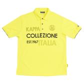 KAPPA義大利時尚ALLDRY吸濕排汗型男彩色短袖POLO衫 清黃
