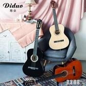 古典吉他 女生男生入門初學者吉他 38寸尼龍弦吉它自學樂器 zh4527『東京潮流』