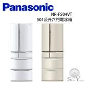 七月特價 Panasonic 國際牌 501L 1級變頻6門電冰箱 NR-F504VT【公司貨保固+免運】