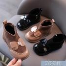 女童靴子 女童靴子軟底馬丁靴新款加絨公主靴兒童短靴秋冬小童鞋寶寶鞋 快速出貨
