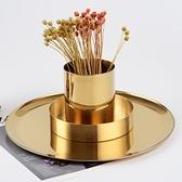 金色花瓶 ins風 北歐丹麥黃銅色 圓形筆筒 金屬插花器 收納筒擺件   年終大促