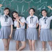 日韓初中學生校服套裝學院風夏季班服高中生畢業季拍照校園服裝女『小淇嚴選』