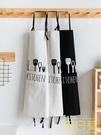 圍裙 摩登主婦 北歐韓版可愛時尚廚房家用圍裙防油ins創意做飯工作罩衣 店慶降價