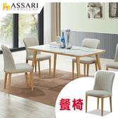ASSARI-田武餐椅(寬46x高86cm)