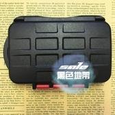 記憶卡收納盒 內存卡SD CF XQD TF SIM多功能卡盒記憶SD卡收納盒裝26張卡