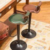 復古吧台椅高腳實木酒吧凳美式靠背酒吧椅家用高凳個性旋轉升降椅  9號潮人館igo
