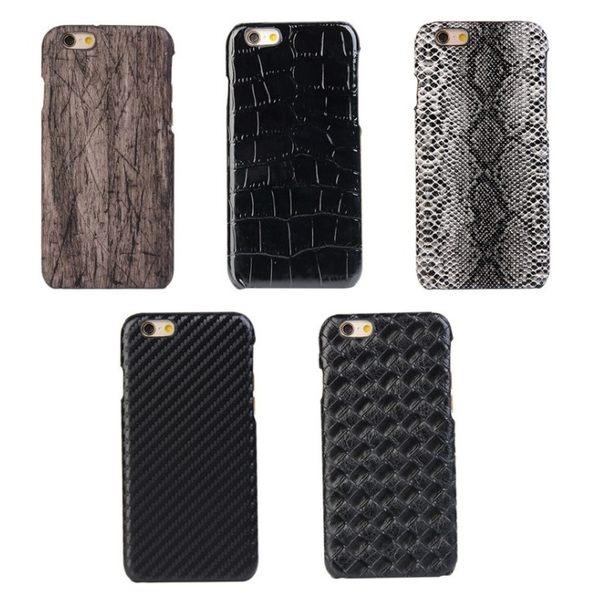 手機殼皮殼 編織紋 三星 S6 7 8 edge plus 蛇紋 木紋 保護套