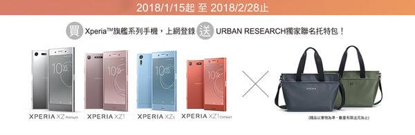 Sony XZ Premium 5.5 吋  4G/64G 4K HDR -銀/黑/粉/~