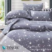 天絲床包三件組 加大6x6.2尺 星語 100%頂級天絲 萊賽爾 附正天絲吊牌 BEST寢飾