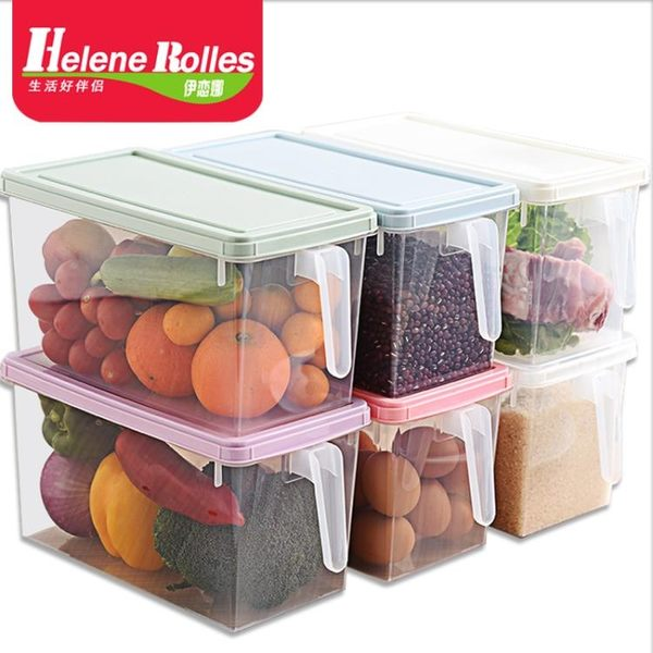 冰箱收納盒長方形抽屜式雞蛋盒食品冷凍盒廚房收納保鮮塑料儲物盒 智聯igo