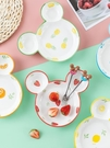 餐盤 可愛陶瓷寶寶餐盤盤子創意碗套裝兒童餐具飯盤卡通分格早餐盤TW【快速出貨八折鉅惠】