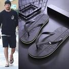 可下水男士拖鞋夏室外潮流防滑人字拖戶外休閑沙灘鞋個性夾腳涼拖