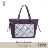 Kinloch Anderson 金安德森 肩背包 輕。女伶  紫羅蘭 百搭經典抽繩購物包 KA170001PLF MyBag得意時袋