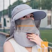 大沿遮陽帽子女防曬遮臉太陽帽帽防紫外線休閒帽夏季【慢客生活】