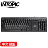 INTOPIC 廣鼎 KBD-72 USB多媒體標準鍵盤