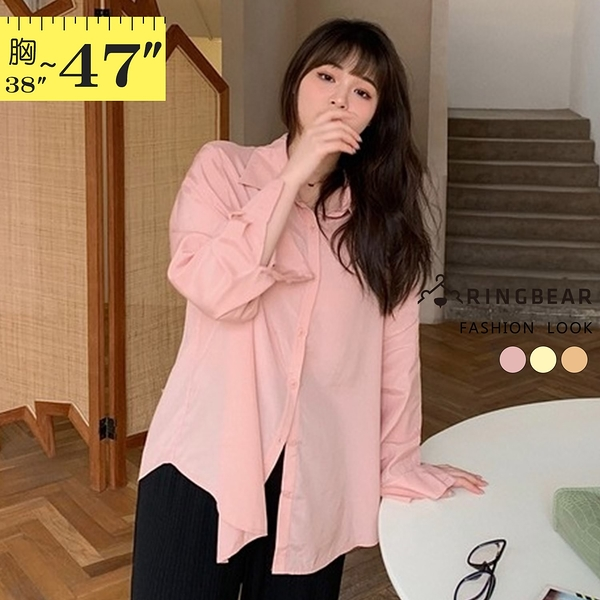 薄外套--簡約舒適自在素色百搭下擺圓弧剪裁翻領薄罩衫(粉.黃.杏XL-3L)-J358眼圈熊中大尺碼