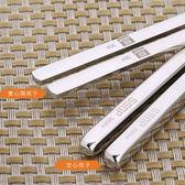 【PUSH!餐具】304不鏽鋼餐具三件套裝(空心筷子)E61-1