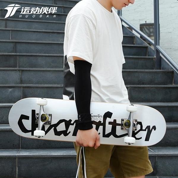 滑板運動伙伴初學者青少年專業雙翹板男女兒童代步四輪車成人【快速出貨】
