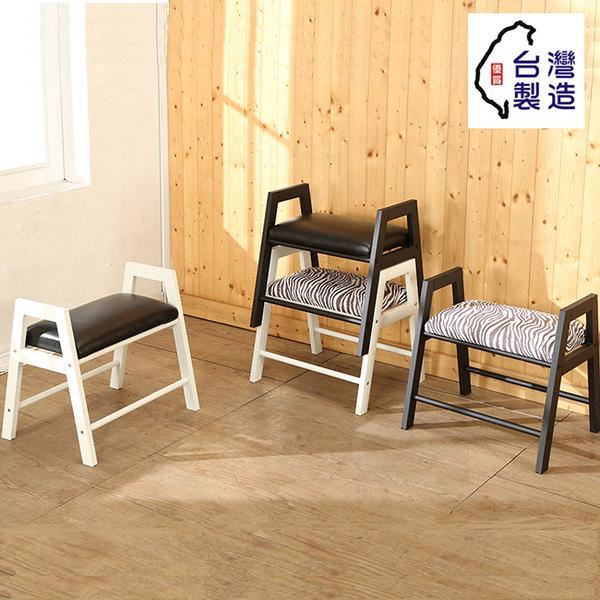 邊桌 BuyJM A字鐵腳皮面小椅凳/穿鞋椅(可堆疊收納) 沙發椅 收納椅 A-H-B05