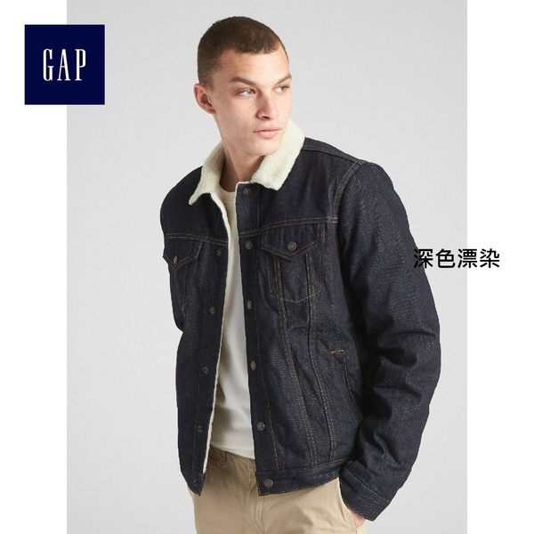 Gap男裝 仿羊羔絨襯裡直筒長袖牛仔夾克 356363-深色漂染