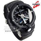 G-SHOCK GA-500-1A 城市運動獨特流線型雙顯腕錶 男錶 純黑 GA-500-1ADR CASIO卡西歐 消光黑 軍錶 計時碼表