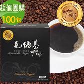 【毛納基】團購組 掛耳濾泡式單品咖啡(100包)