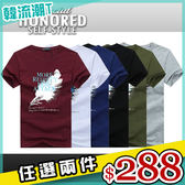 任選2件288短袖T恤上衣簡約休閒羽毛英文字印花短袖T恤上衣【09B0982】