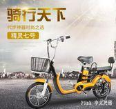2018新款小型電動成人車女性電瓶車2人代步鋰電池助力自行車  nm3307 【Pink中大尺碼】